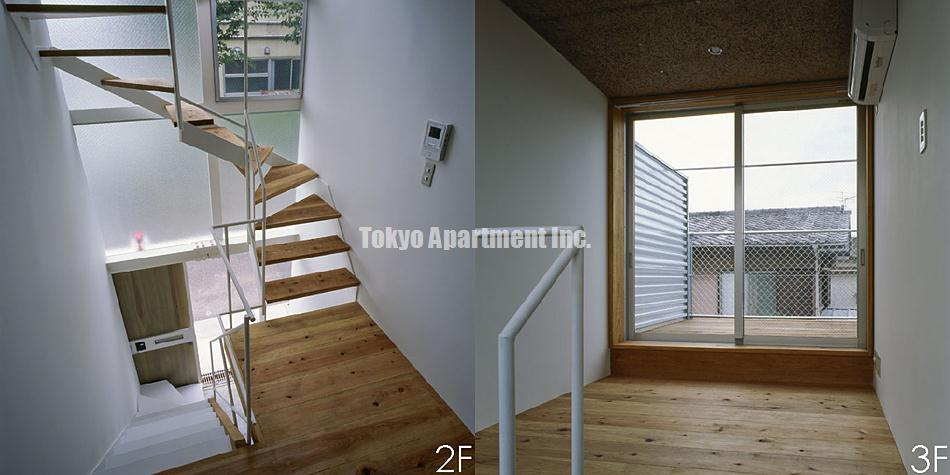 It s official japanese small apartments are world s for Apartment interior design japan