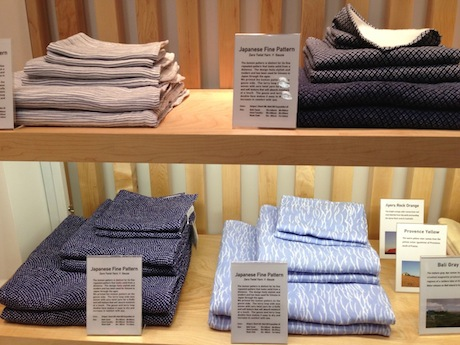 unchino-towels