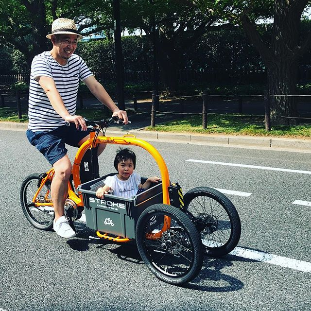 Easy Riding with an Electric Cargo Trike - LifeEdited
